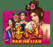 Star Vegas Pan Jin Lian