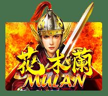 ace333 Mulan