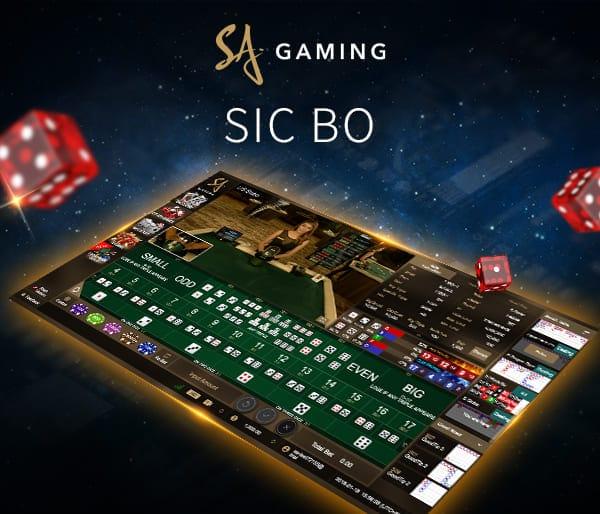 sagaming-SicBo-คาสิโนออนไลน์-เกมคาสิโน