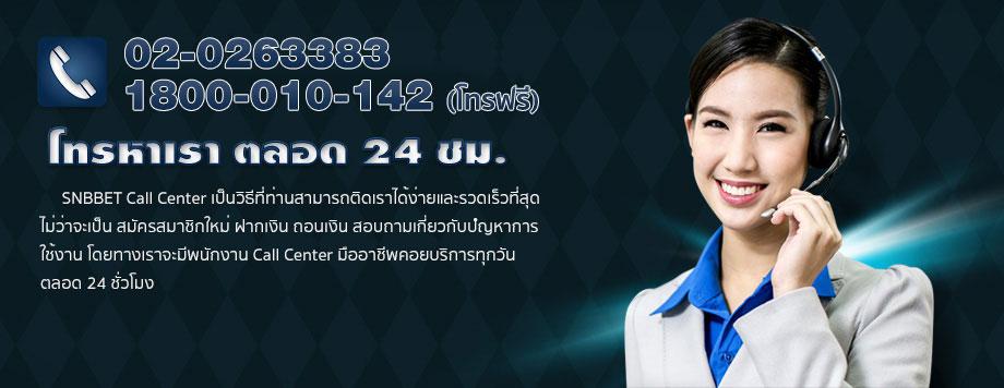 bigwin369 สมัคร