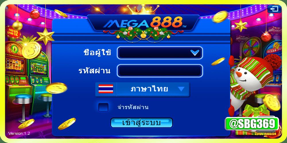 mega888 slot online login mobile new version
