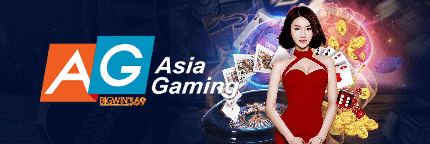 AG Gaming ทางเข้า 2