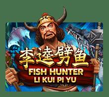 Fish Hunting Li K