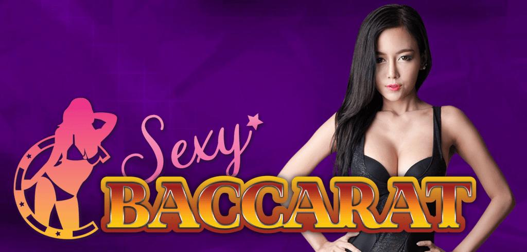 SEXY BACARATทางเข้า