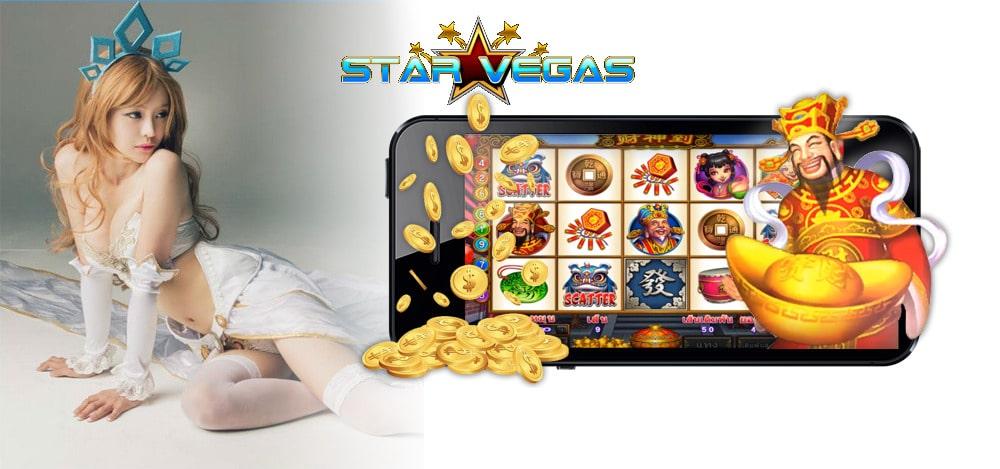 Star Vegas 100