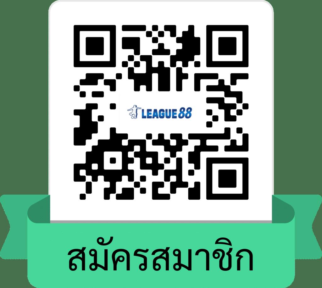 league88 สมัครสมาชิก