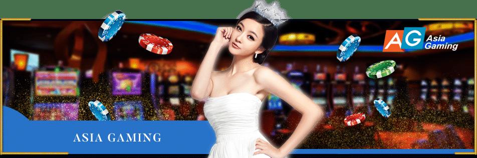 บาค่าร่า Asia Gaming3