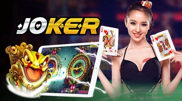 สล็อตออนไลน์ joker gaming 2