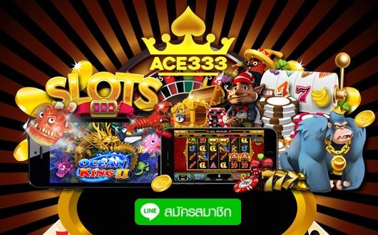 ACE333 bonus3