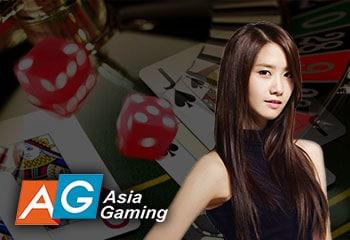 AG Gaming เครดิตฟรี3