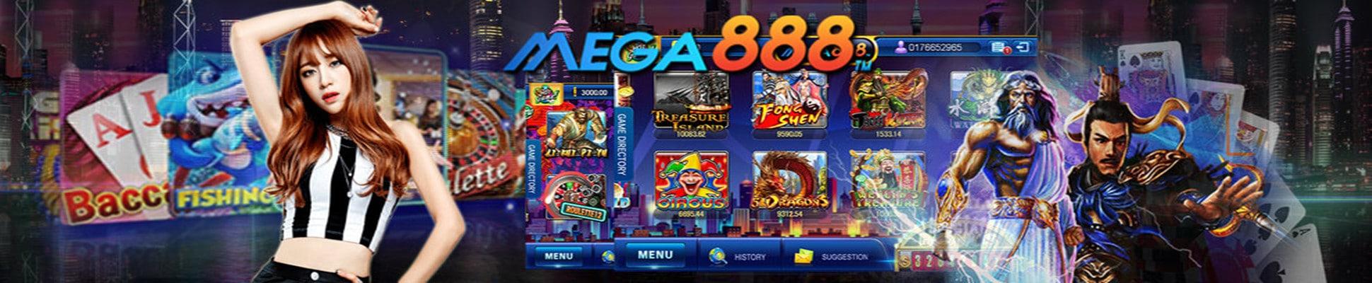 Mega888-BIGWIN369-ทดลองเล่น6