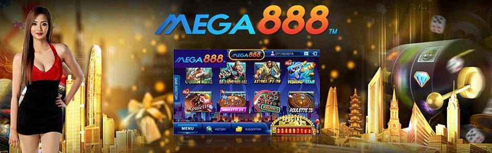 Mega888-BIGWIN369-เข้าสู่ระบบ7