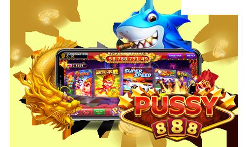 Pussy888-เครดิตฟรี5