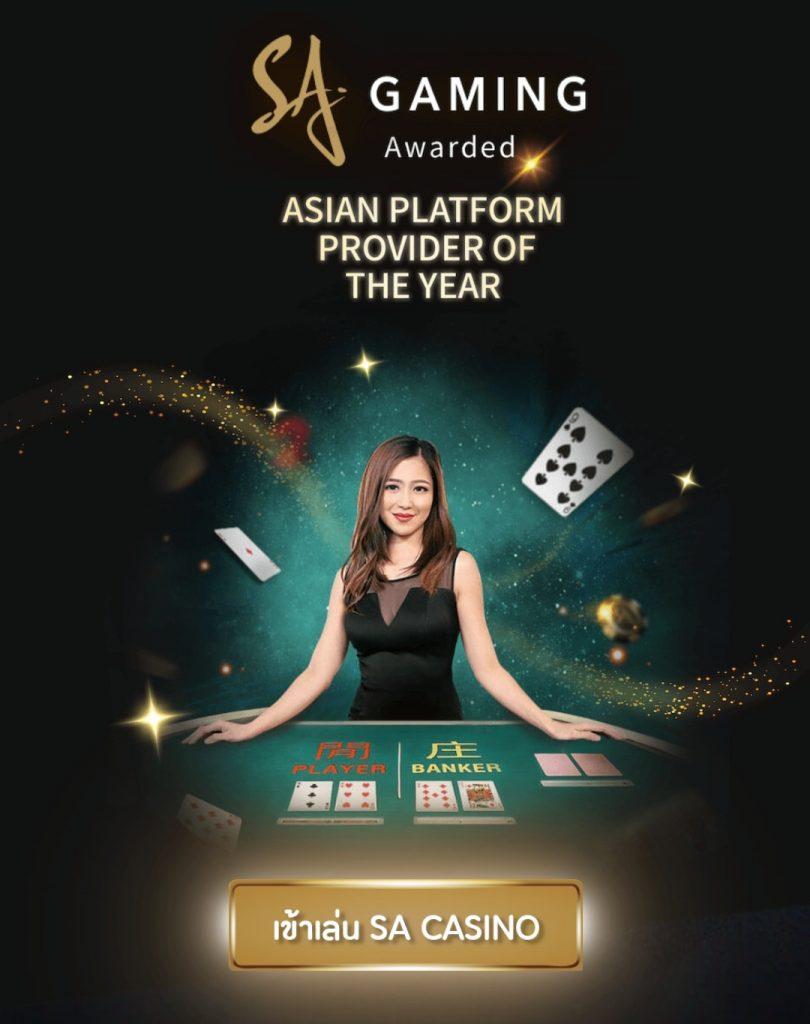 SA gaming-app-bigwin369-8