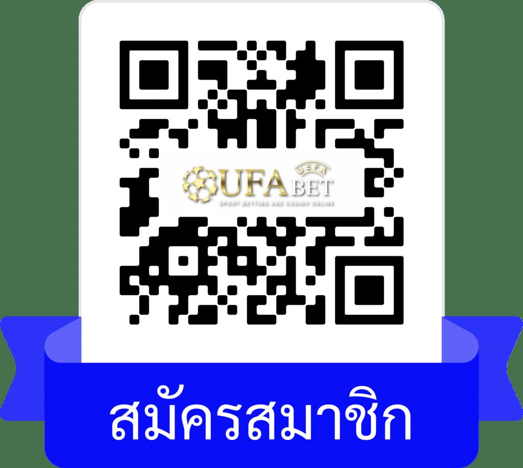 UFABET-สมัคร-login-BIGWIN369-2