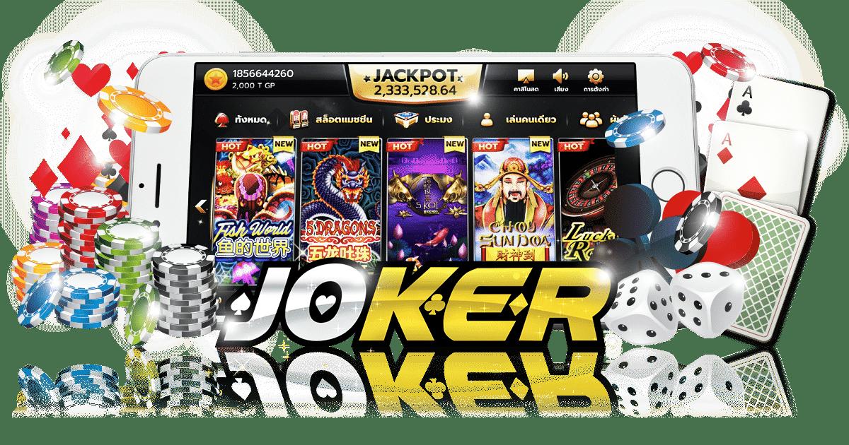 jokergaming-BIGWIN369-ทางเข้า8