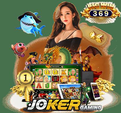 ufastarbet-เล่น-Joker-Gaming-หน้าเว็บ4