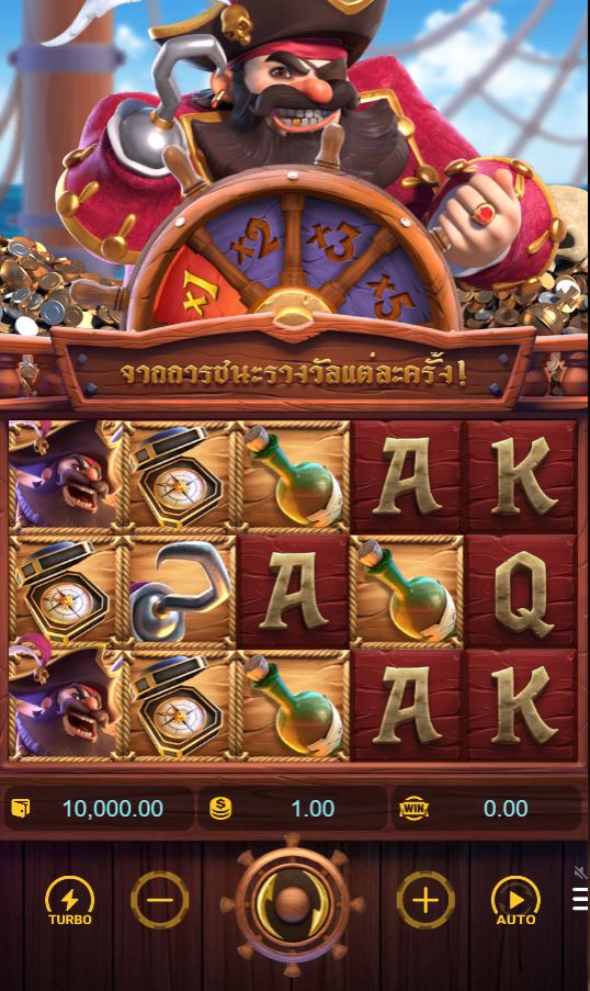 เกม-Pg slot- captains bounty