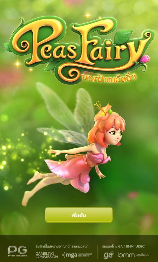 Pg slot-ทางเข้า peas fairy