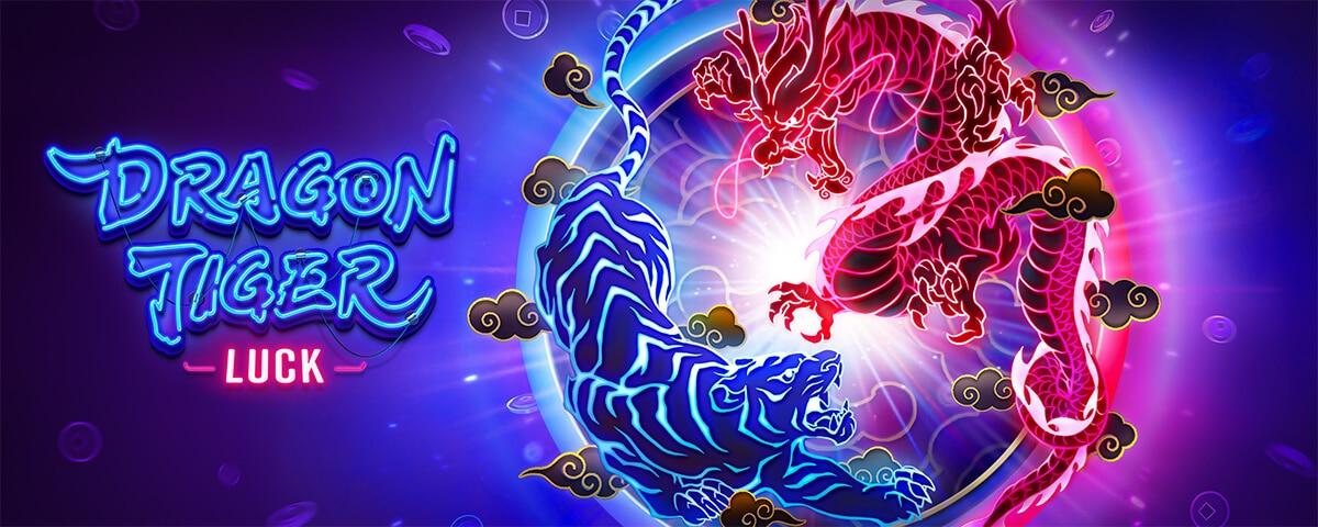 Pgslot-Dragon-Tiger-Luck-game