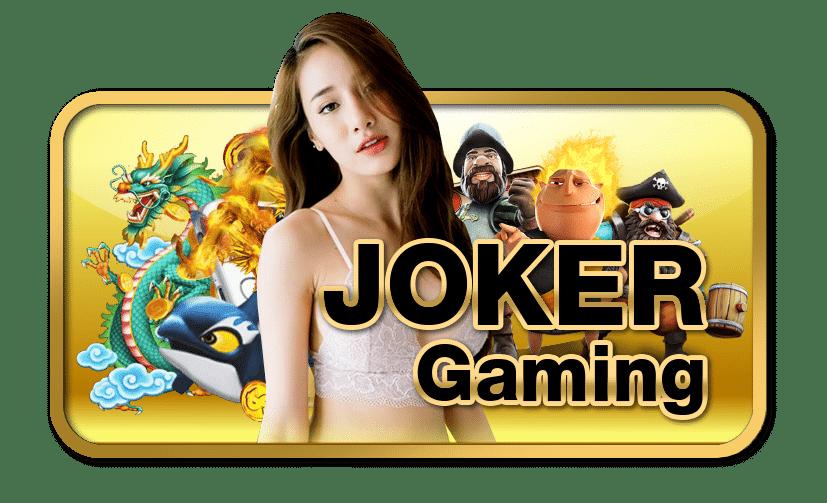 joker gaming-BIGWIN369-ทางเช้า-9