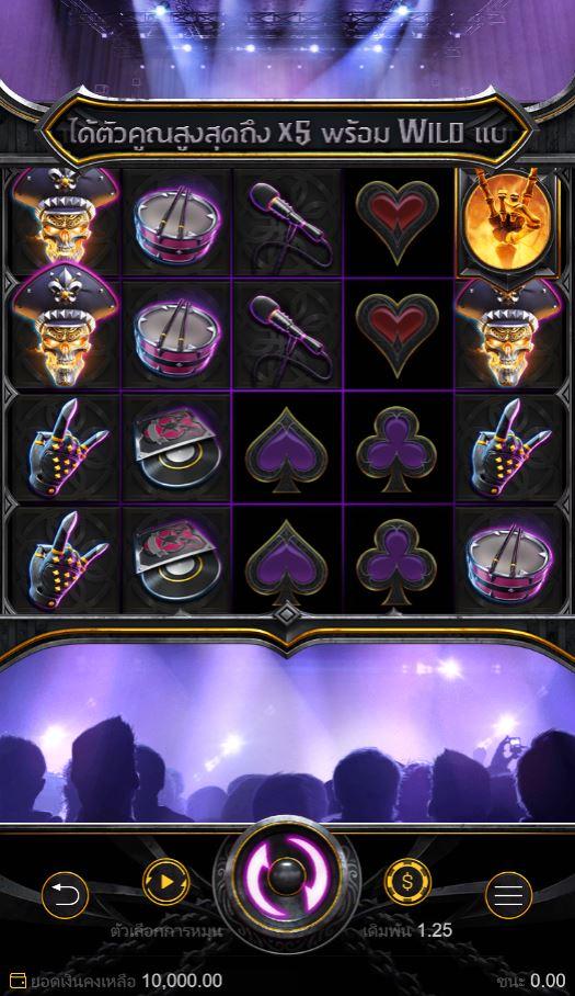 pg slot-Wild-Inferno-game