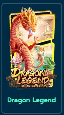 pg slot-dragon-legend