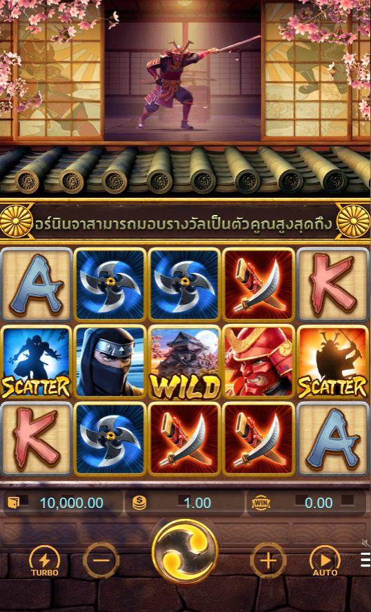 pg slot-ninja-samurai-ทางเข้า