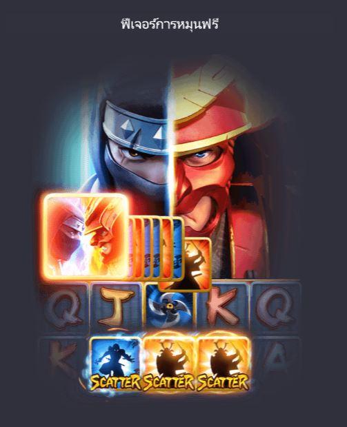 pg slot-ninja-samurai-เครดิตฟรี