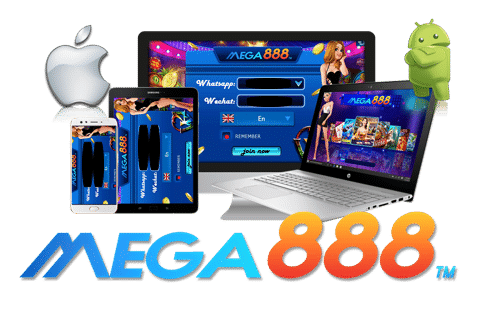 mega888-bigwin369-ทางเข้า