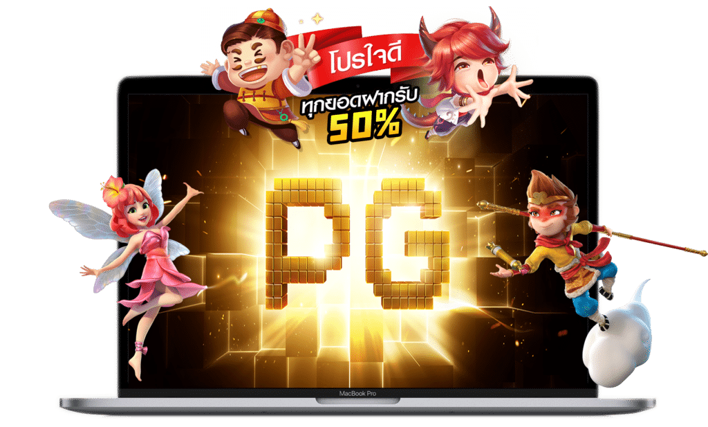 pg slot-pgslot-login