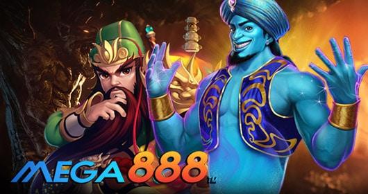 slot-mega888-bigwin369