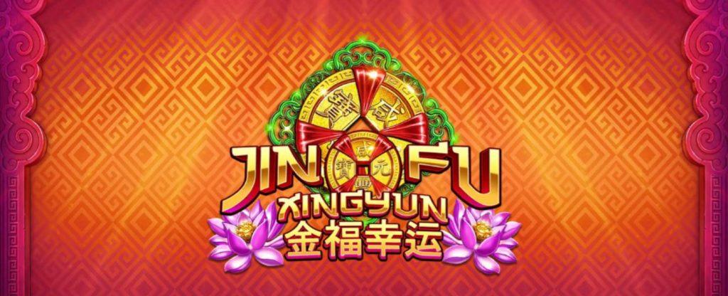 Slotxo-Jinfu-Xingyun-3