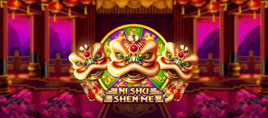 Slotxo-Ni-Shu-Shen-Me-5