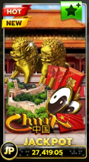 SlotXO-China-ทางเข้า