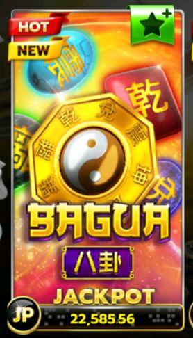 SlotXo-Bagua-ทางเข้า