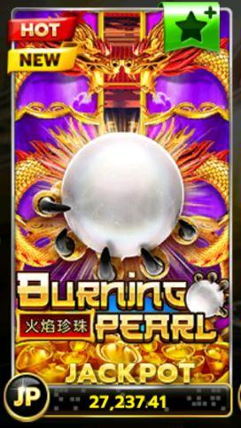 SlotXo-Burning-Pearl-ทางเข้า