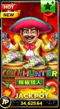 SlotXo-Chilli-Hunter-ทางเข้า
