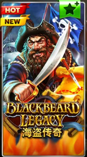 Slotxo-Black-Beard-Legacy-ทางเข้า