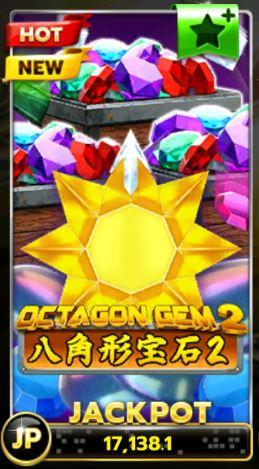 Slotxo-Octagon-Gem-2-login