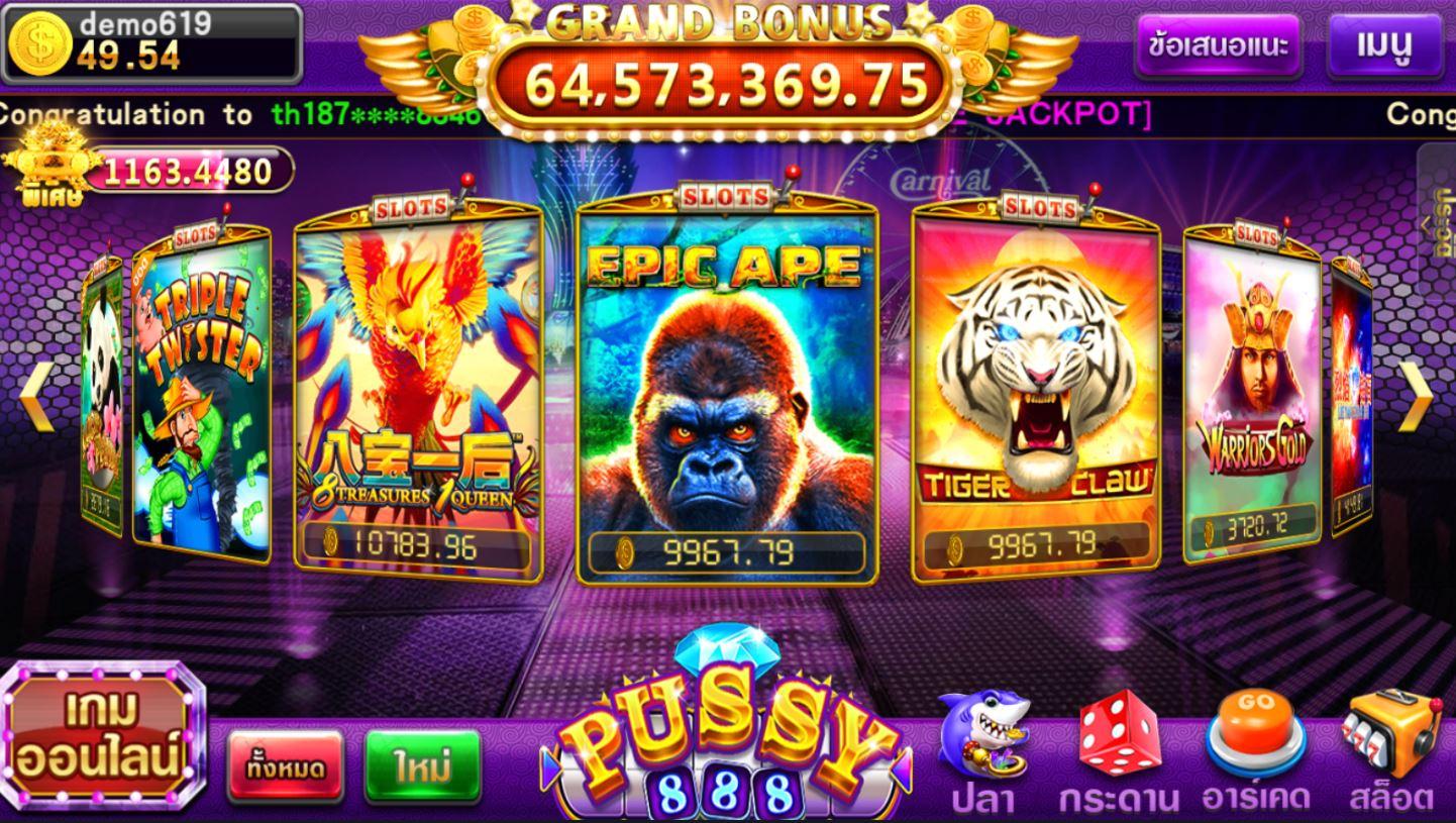 Pussy888-Epic Ape-1