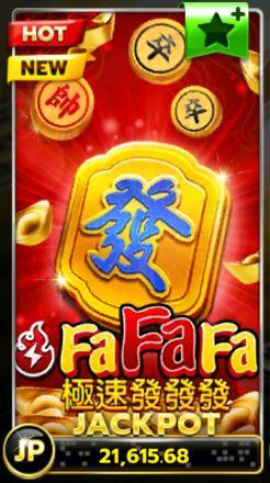 Slotxo-FaFaFa